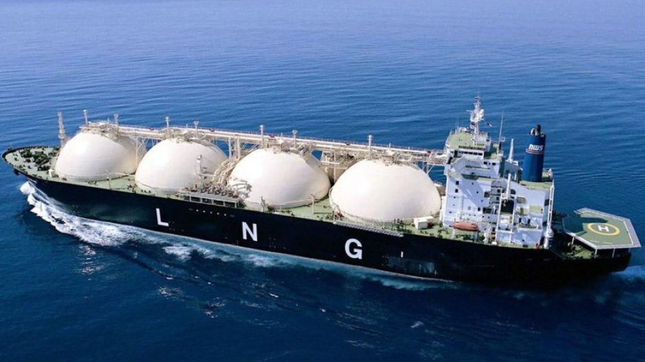 LNG ithalatı ilk yarıda yüzde 41,3 azaldı